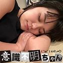 佐川はるみ - はるみ 2(意識不明ちゃん - IFC-053