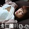 望月あやか - あやか(意識不明ちゃん - IFC-061