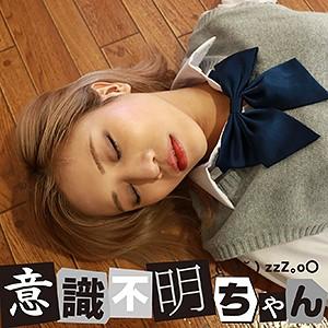 氷堂りりあ - りりあ(意識不明ちゃん - IFC-064