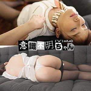 (≥o≤) - すみれ(意識不明ちゃん - IFC-075