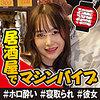 白川ゆず - ゆずか(イカセ素人 - IKUIKU-008