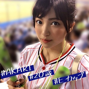 根尾あかり-イマドキ素人 - あ~たん - imdk004(根尾あかり)