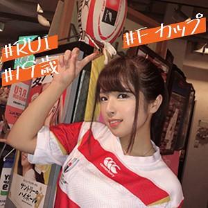 柊るい-イマドキ素人 - ルイ - imdk006(柊るい)