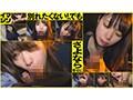 サンプルイメージ1 MIYU(28)【イマジン】