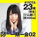 ちゃんよた - YOTA(「イマジン」 - IMGN-013