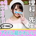 あやみ(25) T162 B84(C) W59 H82 INST-001画像