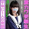 水川えみる - るみ(いんすた - INST-009