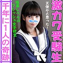 るみ(18) T157 B83(C) W55 H80 FC2-1021880画像