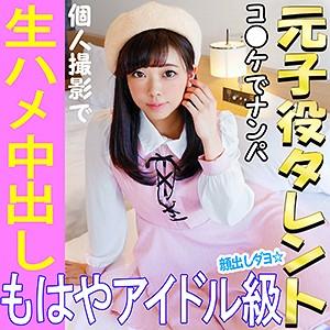 永野楓果-いんすた - ふうこ - inst021(永野楓果)