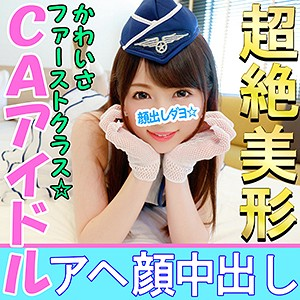 あおいれな - ao(いんすた - INST-023