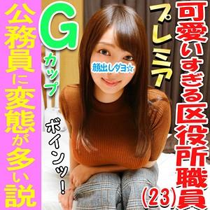 桐谷なお-いんすた - さな - inst033(桐谷なお)