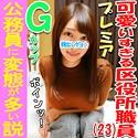 さな(23) T164 B87(G) W62 H90 INST-033画像