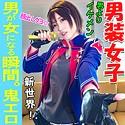 マリモ(20) T163 B83(C) W64 H90 INST-037画像