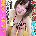 マリモ 2(20) T163 B83(C) W64 H90 INST-040画像