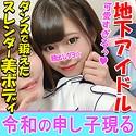 るうちゃん(20) T162 B85(C) W60 H94 FC2-1148312画像