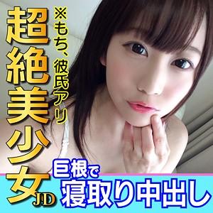 篠宮ゆり - むつみ(いんすた - INST-051