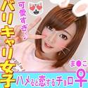 あゆみ(26) T157 B88(F) W58 H85 FC2-1045055画像