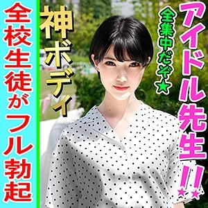 ともちんちゃん 22さい パッケージ写真