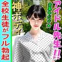 ともちん(22) T157 B84(E) W57 H83 INST-079画像