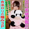 まりにゃん 2(18) T148 B85(C) W60 H87 INST-088画像