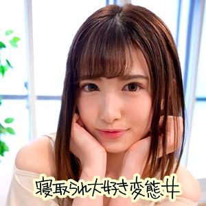 早川瑞希 ION イイ女を寝取りたい(ion001)