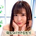 ION イイ女を寝取りたい - 加奈 - ion001 - 早川瑞希