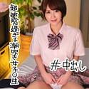 深田結梨 - 史華(ION イイ女を寝取りたい - ION-022