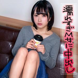 希ちゃん 23さい パッケージ写真