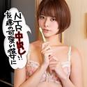 月乃ルナ - 亜依佳(ION イイ女を寝取りたい - ION-064
