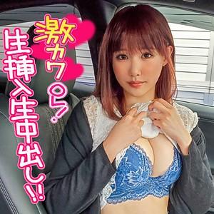 仁衣菜ちゃん 25さい パッケージ写真