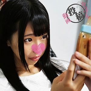 水嶋アリス カップル投稿動画(itya001)