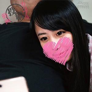 愛里るい カップル投稿動画(itya002)