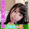 倉木しおり - しおりん(J●調査隊 チームK - JOTK-007