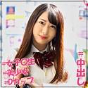 弥生みづき - みづき(J●調査隊 チームK - JOTK-054