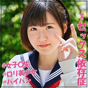 水沢つぐみ - つぐみ(J●調査隊 チームK - JOTK-081