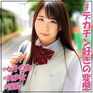 椎名あかり - あかり(J●調査隊 チームK - JOTK-083