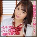 木下ひまり - ひまり(J●調査隊 チームK - JOTK-090