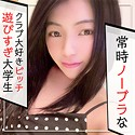 黒影 - ゆら - kag030 - 工藤ゆら