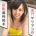 黒影 - なつき - kag031 - 横山夏希