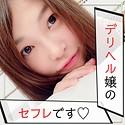 黒影 - りこ - kag038 - 紫乃李子