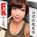 黒影 - ななこ - kag047 - 三吉菜々