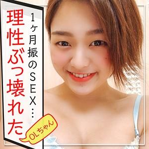 しおんちゃん 24さい パッケージ写真