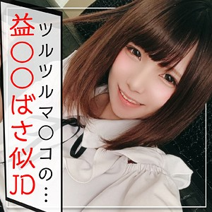 くるみちゃん 23さい パッケージ写真