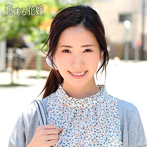 古澤ひとみちゃん 34さい パッケージ写真