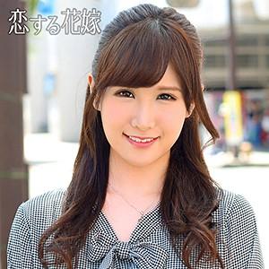 恋する花嫁 【新価格】れな khy209
