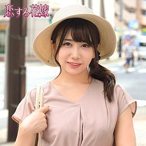 恋する花嫁 【新価格】三浦真奈美 khy210