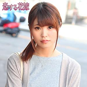 【khy215】 小原ゆりあ 【恋する花嫁】のパッケージ画像
