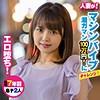 谷花紗耶 - さやさん(素人参加バラエティ - KING-0016