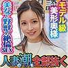 羽咲美亜 - みあ(素人参加バラエティ - KING-033