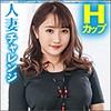 森本つぐみ - つぐみ(素人参加バラエティ - KISS-0003